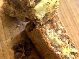 Chocolate Chip Banana Bread Pan