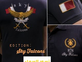 Qatar Sky Falcons Polo Shirt