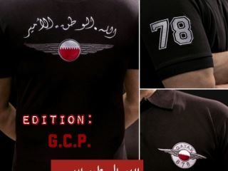 Premium Polo Shirt (God. Country. Prince )