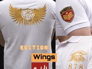 Premium Polo Shirt (Wings)