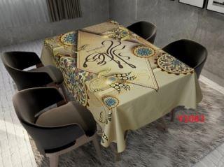 مفرش طاوله للعيد