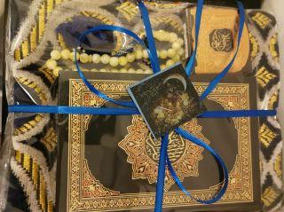 نقصة رمضان