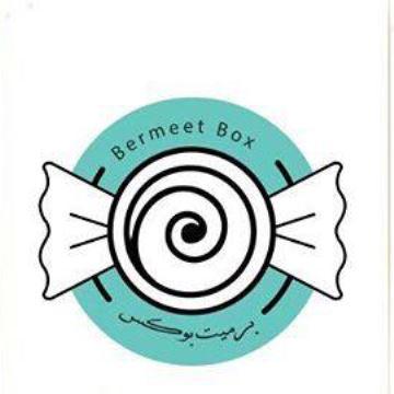 Bermeet Box (nooda)