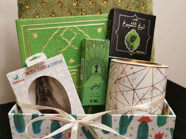 هدية رمضان
