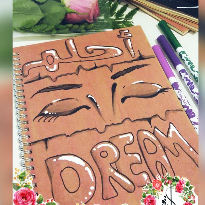 كراس notebook