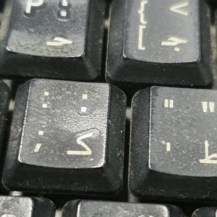 عربي تايتل..