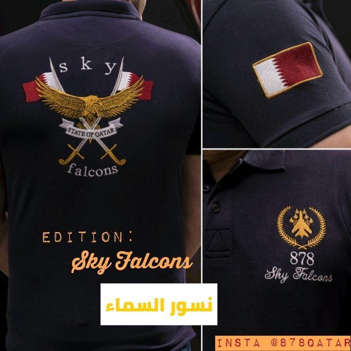 Qatar Sky Falcons Polo Shirt