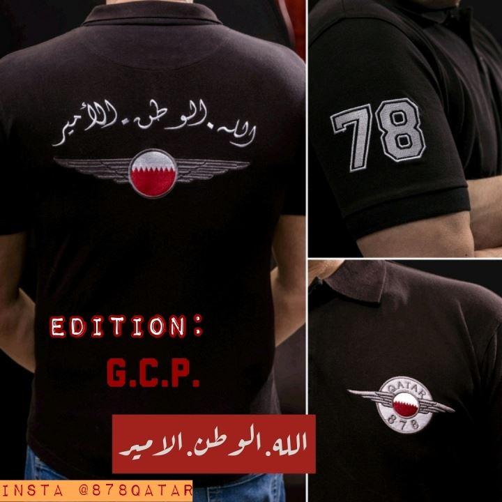 Premium Polo Shirt (God. Country. Prince )
