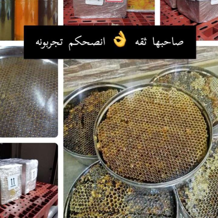 عسل عماني جبلي طبيعي بدون اي اضافات