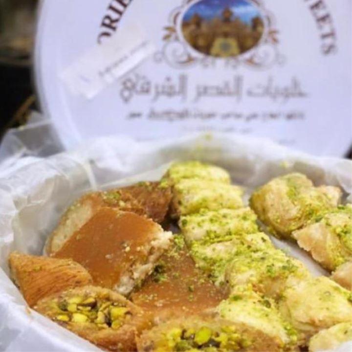 بقلاوه لبنان مكس